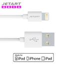 【JETART 捷藝科技】Lightning(TM) to USB 傳輸線 1.2米