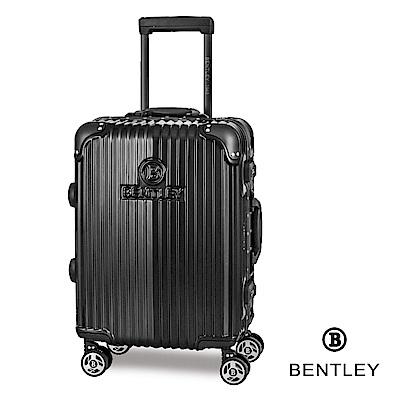 【BENTLEY】20吋PC+ABS 升級鋁框拉桿輕量行李箱-黑