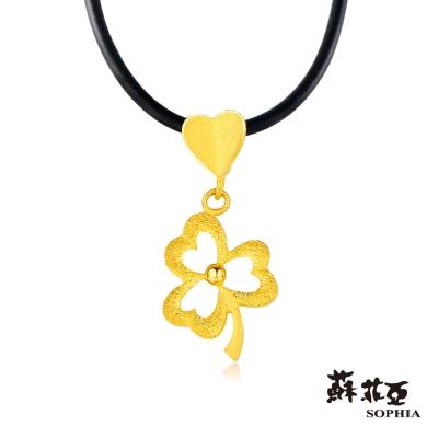 蘇菲亞SOPHIA - G LOVER系列 酢醬草黃金項鍊