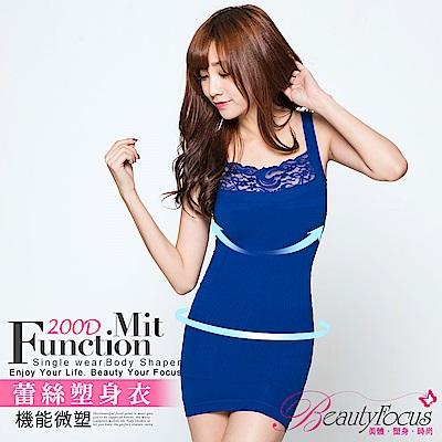 塑衣 200D典雅蕾絲直紋塑腹背心(寶藍)BeautyFocus