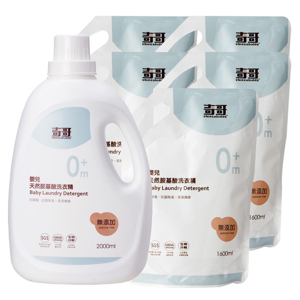 奇哥 天然氨基酸洗衣精 (1罐+5補充包)