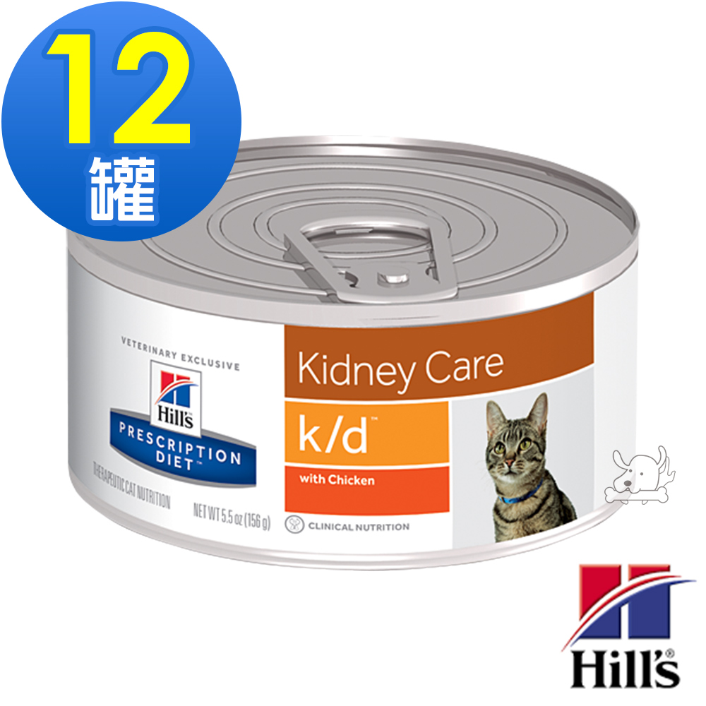 Hills 希爾思 腎臟護理 k/d 貓用處方罐頭(9453)156g X 12罐