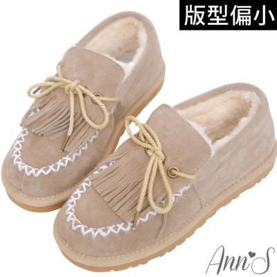 Ann'S毛茸茸-真皮流蘇絨毛內裡莫卡辛雪靴-杏