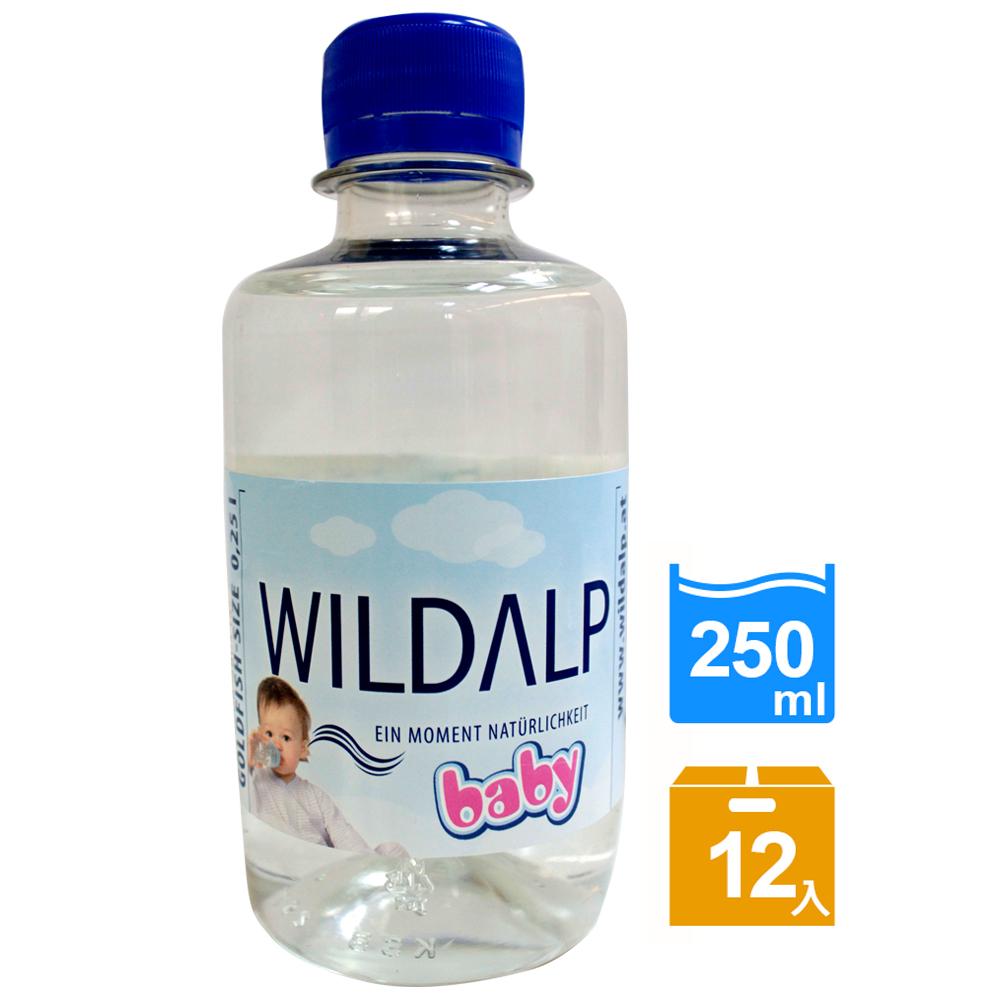 WILDALP BABY礦泉水(250mlx12瓶)