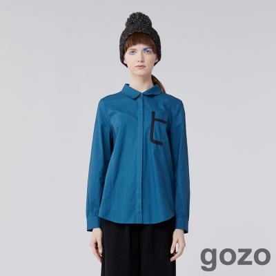 gozo-時髦畫家口袋撞色長袖襯衫-二色