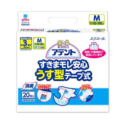 日本大王Attento超透氣防漏紙尿褲(黏貼型)M(20片/包)X4(箱購)