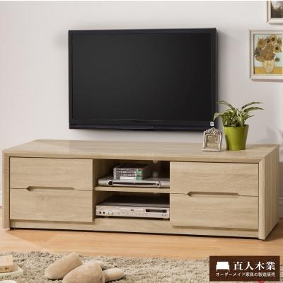 日本直人木業-JOES經典簡約152公分電視櫃 (152x40x44cm)