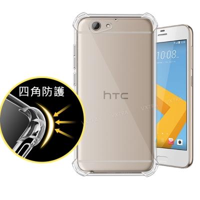 VXTRA HTC One A9s 四角防護防摔空壓氣墊殼
