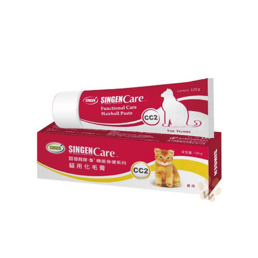 發育寶 Care系列-化毛膏CC2(貓用)120g 2入