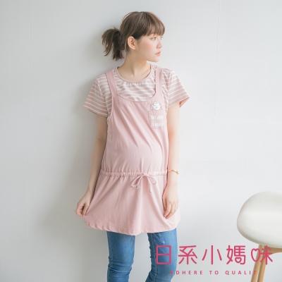 日系小媽咪孕婦裝-哺乳衣-假二件條紋猴子印圖短版洋