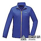 【ATUNAS 歐都納】男款休閒防曬防蚊彈性輕量外套A-G1802M藍紫