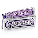 MARVIS 茉莉薄荷牙膏 紫色85ml-快速到貨