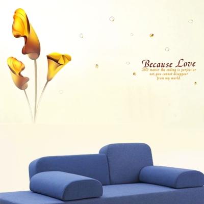 B-037花草系列-馬啼蓮 大尺寸高級創意壁貼 / 牆貼