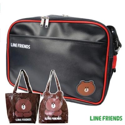 LINE FRIENDS 熊大皮質側背包(1+1)輕質萬用袋(5217)LI7