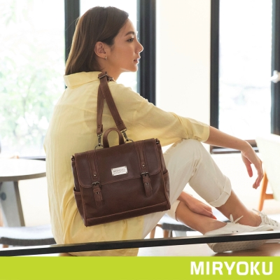 MIRYOKU-經典復古皮革系列 / 活力個性2way包-啡
