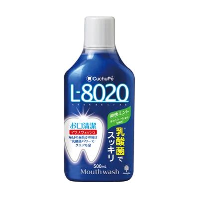 日本製L8020乳酸菌漱口水罐裝 (500ml/清新薄荷) (8H)