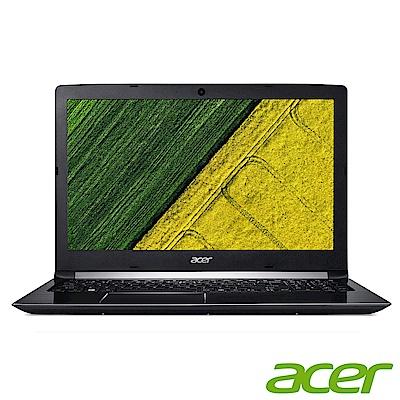 acer A515-51G-53YT 15吋筆電(i5-8250U/1T/4G/黑/組合