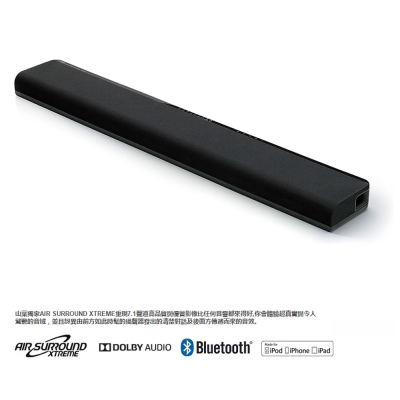 福利品-Yamaha山葉 虛擬7.1聲道 前置環繞劇院系統 ATS1050