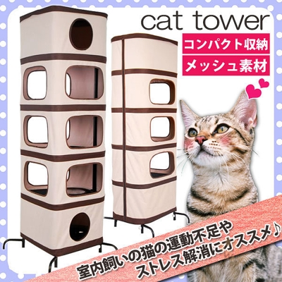 IRIS 摺疊貓咪收式布貓塔-方型KCC10012 1入