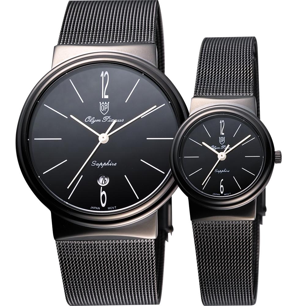 Olympianus 簡約風尚對錶-IP黑