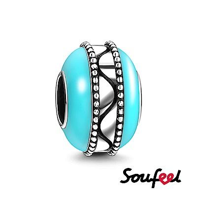 SOUFEEL索菲爾 925純銀珠飾 定位珠 甜蜜馬卡龍A