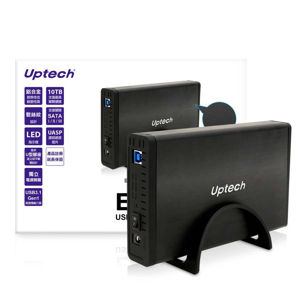 Uptech EHE305 USB 3.1 3.5吋硬碟外接盒