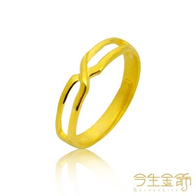 今生金飾 純黃金對戒款 兩情相牽女戒