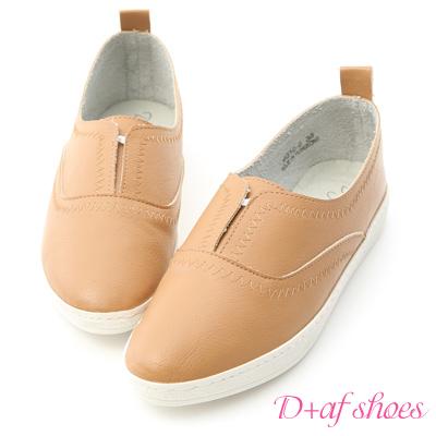 D+AF 舒適自在.拷克車線無綁帶小白鞋*杏