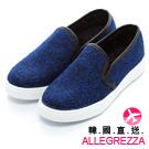 ALLEGREZZA-韓國直送-正韓國製造混色毛呢厚底鞋  藍色