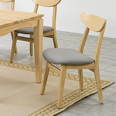 H&D 紐松木原木色餐椅 (寬46X深46X高82cm)