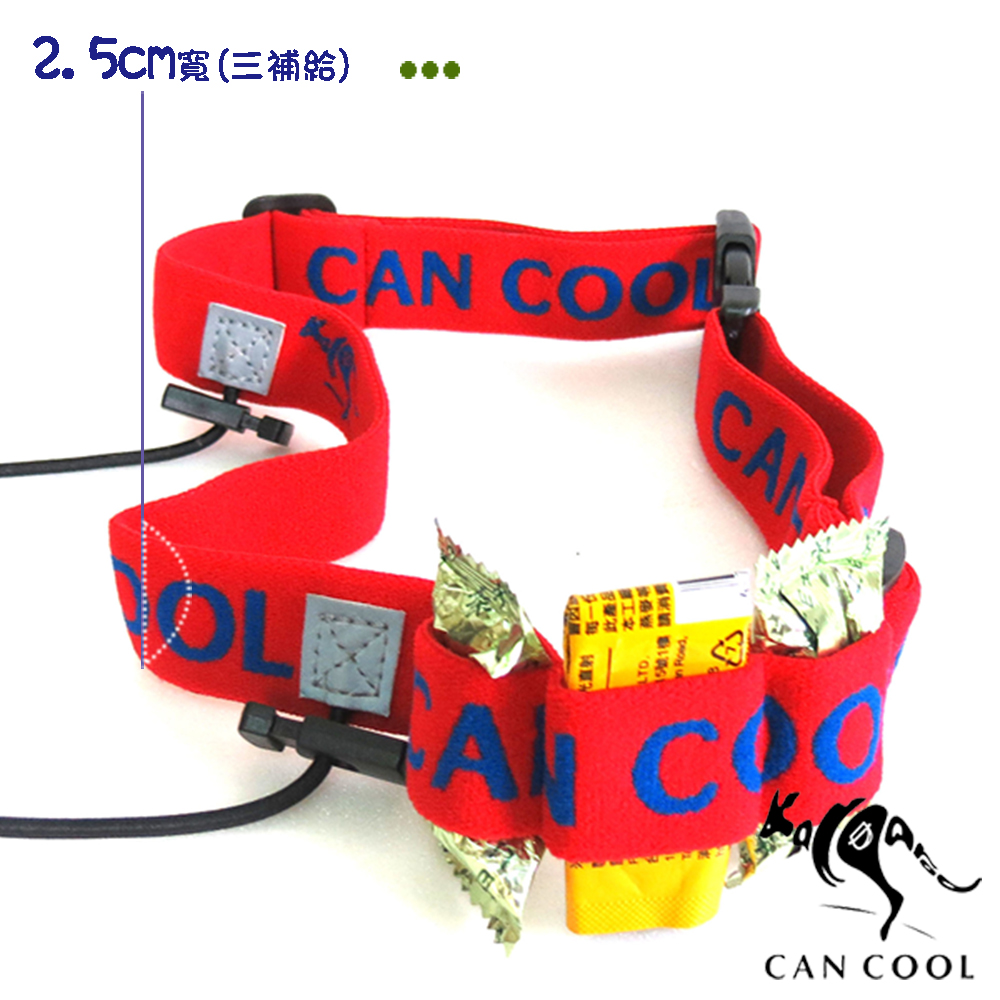 CAN COOL敢酷 2.5cm寬 運動號碼帶(3補給環) C150311