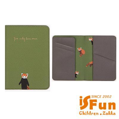 iSFun 雙面花紋 皮革護照證件夾 浣熊