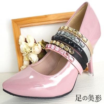 足的美形 大寶石百搭束鞋套(1雙)