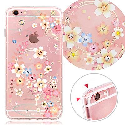 YOURS APPLE iPhone 6s Plus 奧地利彩鑽防摔手機殼-櫻語...