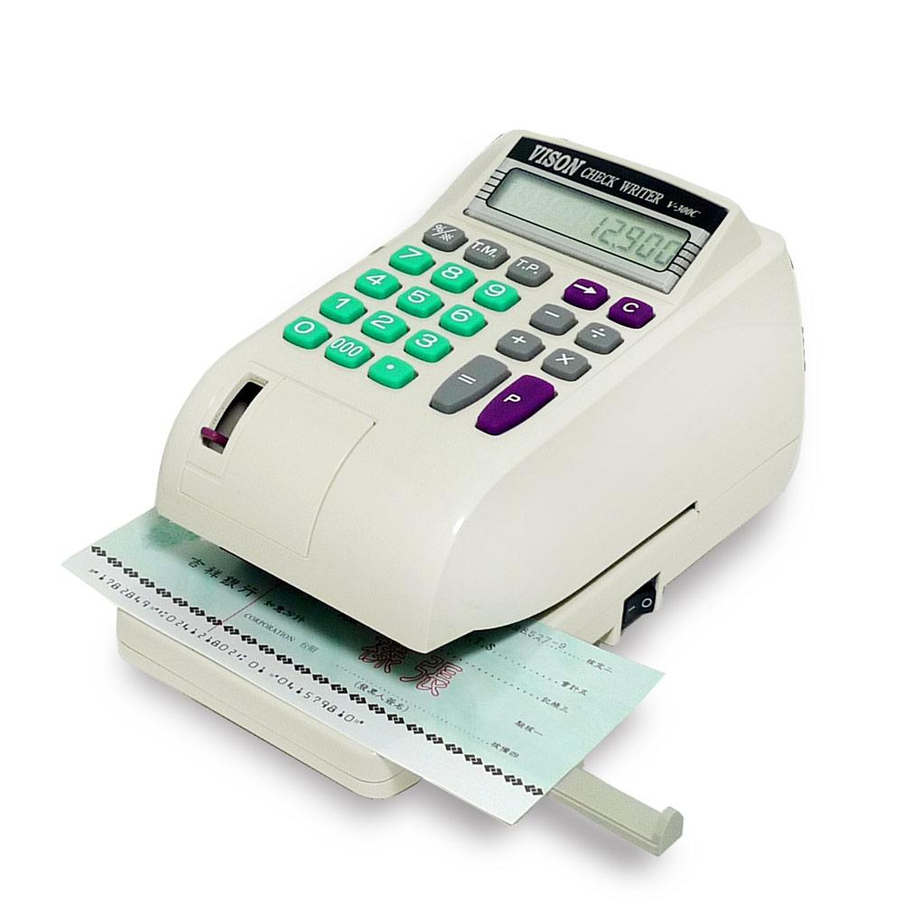 VISON 多功能/一般型電子式支票機 (V-300C)