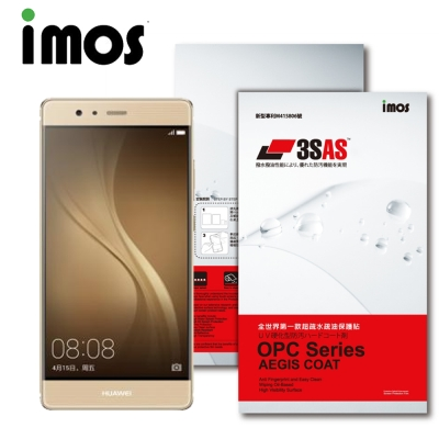 iMOS HUAWEI P9 PLUS 3SAS 螢幕保護貼