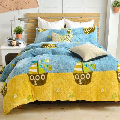 Grace Life 遠海日記 加大法蘭絨被套毯鋪棉床包四件組