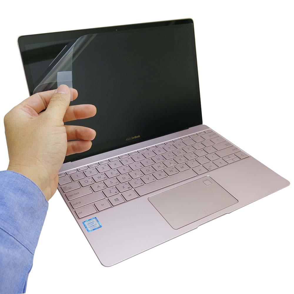 EZstick ASUS UX390UA 專用 螢幕保護貼