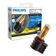 PHILIPS 飛利浦超晶亮LED霧燈2700K黃金光(H8/H11/H16)公司貨 product thumbnail 1