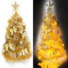 台製4尺(120cm)特級金色松針葉聖誕樹(金銀色系配件+100燈LED燈黃光1串)