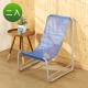 BuyJM輕巧可拆式網布休閒椅/露營椅2入寬52x86x77.5公分-DIY product thumbnail 1