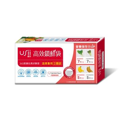 USii 高效鎖鮮袋-立體袋 L