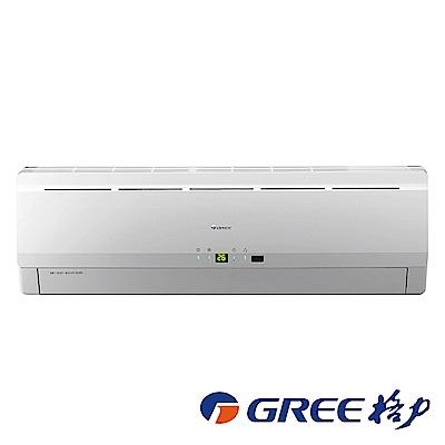 GREE格力 5-7坪變頻冷專分離式GSE-36CO/GSE-36CI