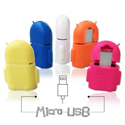 UNii 機器人造型 迷你Micro USB OTG轉接器