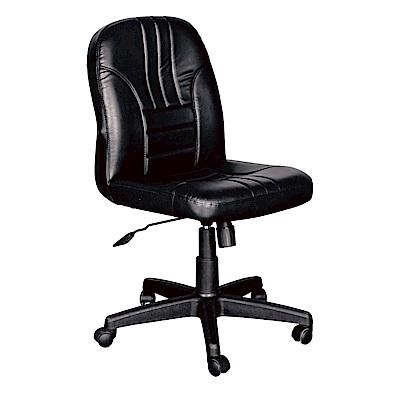 GD綠設家 傑士奇低背皮革機能辦公椅(無扶手)-49x53x90cm免組
