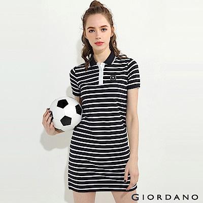 GIORDANO 女裝飛機刺繡POLO領連身裙-03 標誌海軍藍/標誌白
