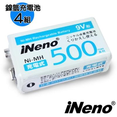 【iNeno】9V/500max鎳氫充電電池(4入)