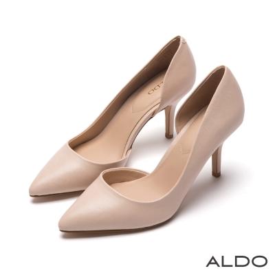 ALDO-簡約原色幾何不對稱尖頭細高跟鞋-名媛裸色8H