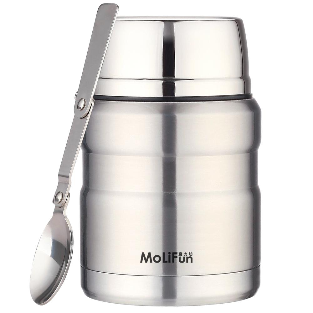 MoliFun魔力坊 不鏽鋼真空保鮮保溫燜燒食物罐450ml-星鑽銀