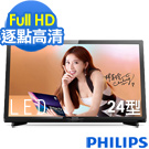 PHILIPS飛利浦 24吋 FHD液晶電視附視訊盒 24PFH4252